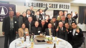 k-club-2013-02-01T11-08-59-1.jpg