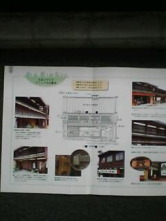 image/k-club-2005-11-13T17:56:05-1.JPG