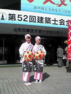 091016_1309~02.JPG